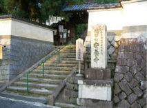 現在の安養寺表門